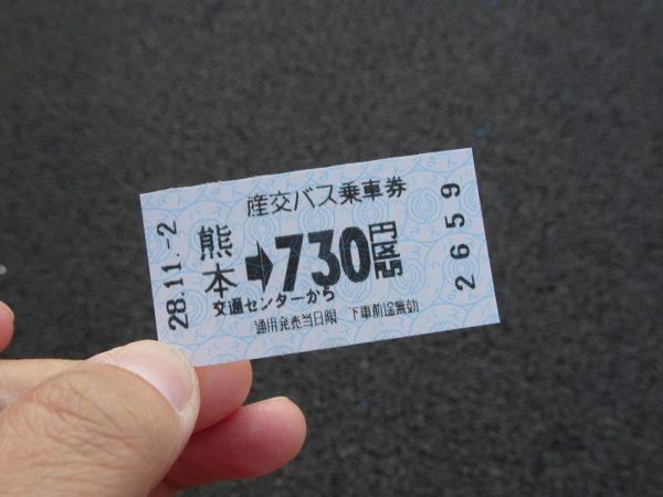 dsc07270